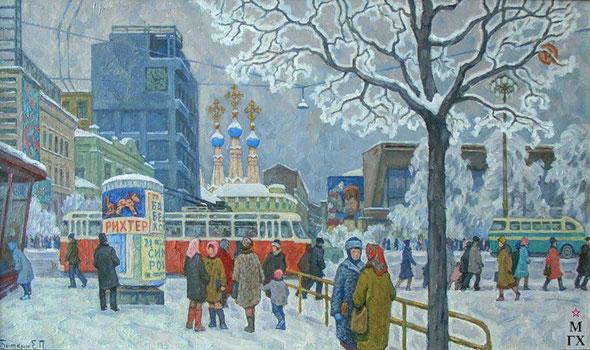 Москва зимняя 1969 Биткин Евгений Петрович