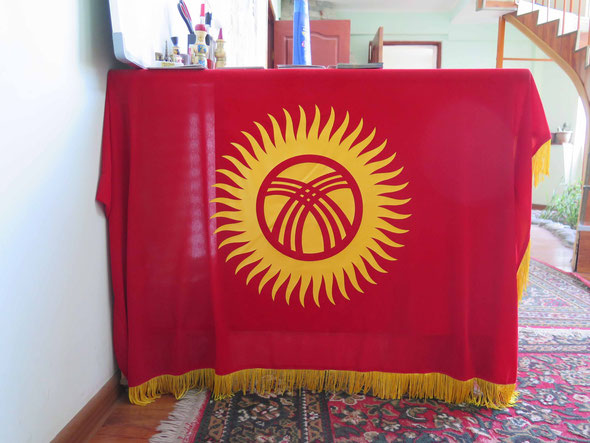 the kyrgyz national flag