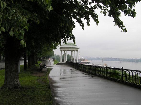 Экскурсии по Ярославлю, Волжская Набережная