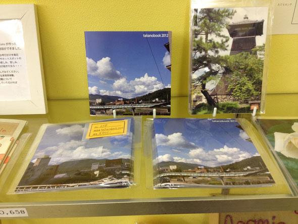 takanobook2012 ショップの写真です。