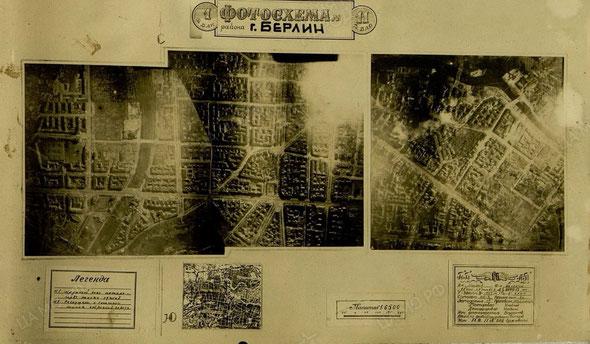Массированный удар по Берлину, 25 апреля 1945, ВВС Красной армии, Салют, воздушная операция