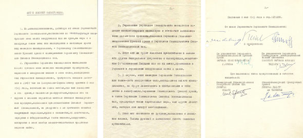 Акт о капитуляции Германии, 8.5.1945