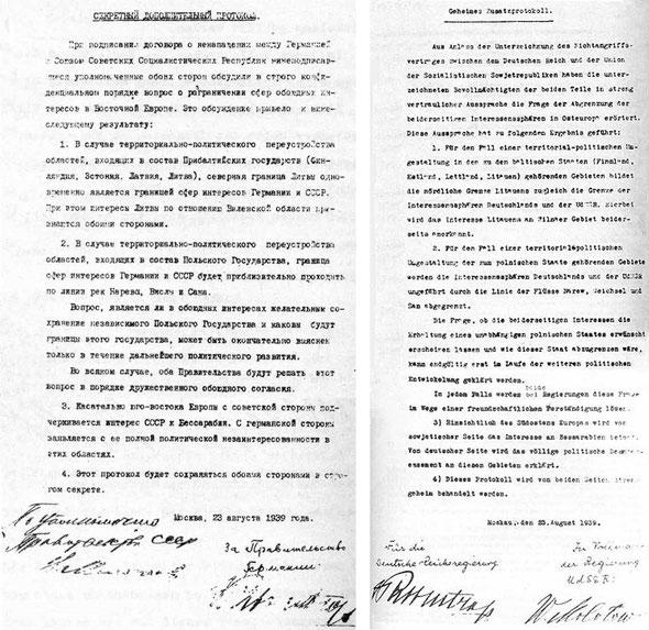 Подлинник секретного протокола к договору (Архив Президента РФ, Особая папка, пакет № 34 и немецкая версия)