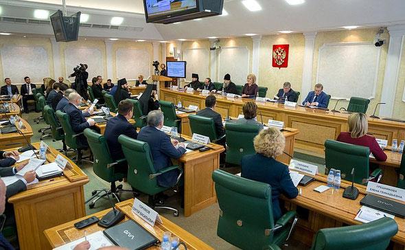 Великая Победа, духовно-нравственное воспитание, Совет Федерации, круглый стол