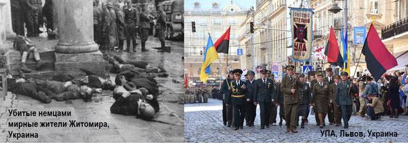 Нацизм, неонацизм, Германия, Украина, США, жертвы, преступники / Nazism, neo-Nazism, Germany, Ukraine, USA, victims, criminals, Journal Science. Society. Defense
