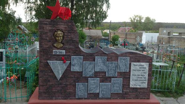 Савичева Таня, памятник на могиле в пос. Шатки Горьковской обл.
