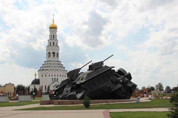 Прохоровское поле, памятник, сражение под Прохоровкой 12 июля 1943