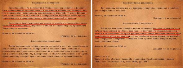 Мюнхенское соглашение 1938, Дополнение к соглашению, Дополнительные декларации
