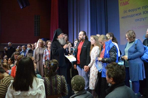 IX Форум православной молодежи Юго-Западного округа Москвы, Архангельский Глас, Мелхиседек (Артюхин), Ясенево, 2021