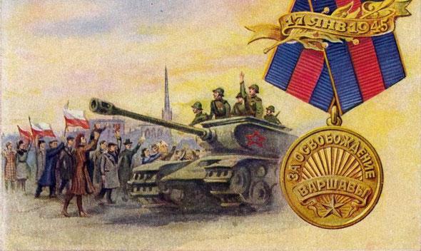 Варшавы освобождение 17 января 1945, освобождение Польши