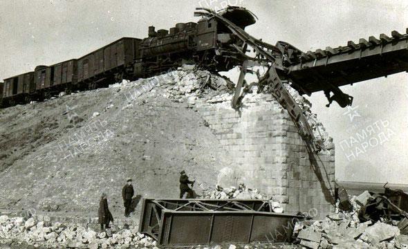 Результат бомбардировки железнодорожного эшелона и моста (Керченский полуостров) / Result of bombing of a railway echelon and bridge (Kerch Peninsula)