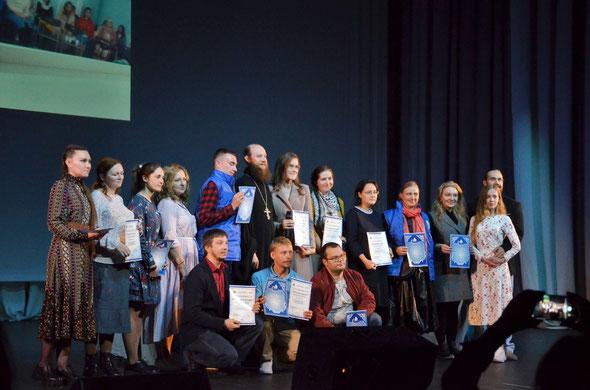 IX Форум православной молодежи Юго-Западного округа Москвы, Архангельский Глас, Ясенево, 2021