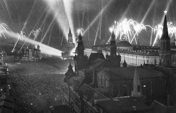 Салют Победы, Москва, 9 мая 1945