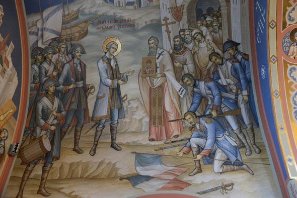 27 марта 1799 г., в первый день Святой Пасхи, адмирал назначил большое торжество, пригласивши духовенство сделать вынос мощей угодника Божиего Спиридона Тримифунтского.