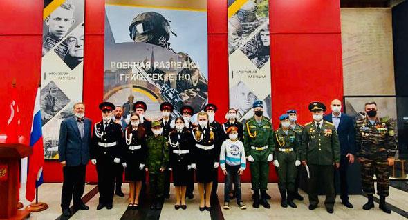 Военная разведка, гриф секретно, выставка, Музей Победы, 2020