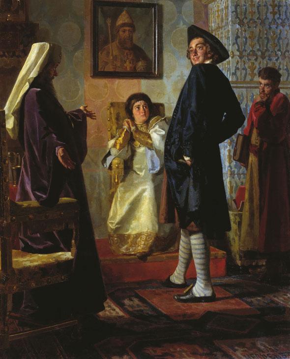 Петр примеряет иноземное платье. Худ. Н. Неврев