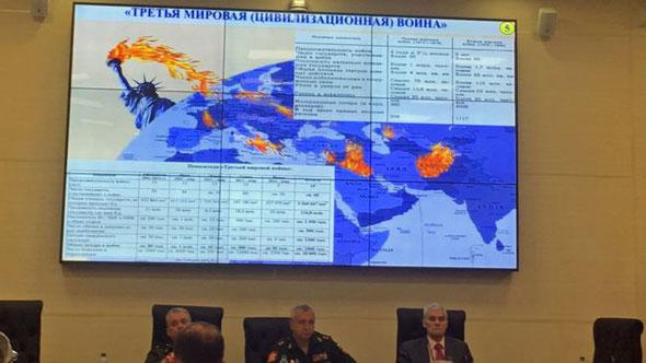 Россия в изменяющемся мире: вызовы, опасности, угрозы, круглый стол, Армия-2016, Патриот, ВАГШ, 7 сентября 2016
