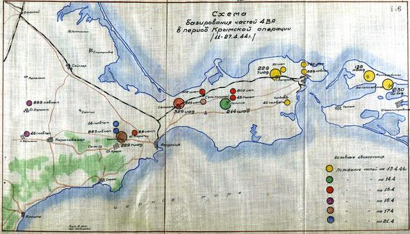 Схема базирования частей 4 ВА в период Крымской операции (11-27.04.1944 г.) / The scheme of basing of Parts 4th аir аrmy during the Crimean operation (11-27.04.1944)