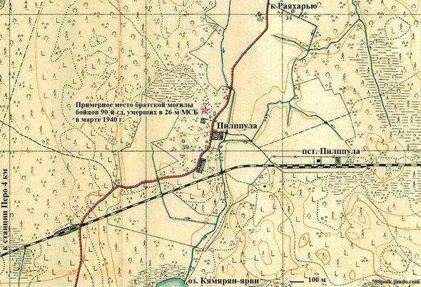90-я стрелковая дивизия. Примерное место братской могилы   бойцов, умерших в 26-м  МСБ  в марте 1940 г.