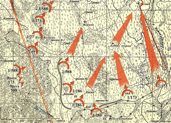 90-я стрелковая дивизия в районе Меркки 15.02.40