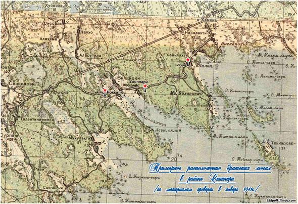 Схема расположения братских могил в районе Скиппари в январе 1941 г.