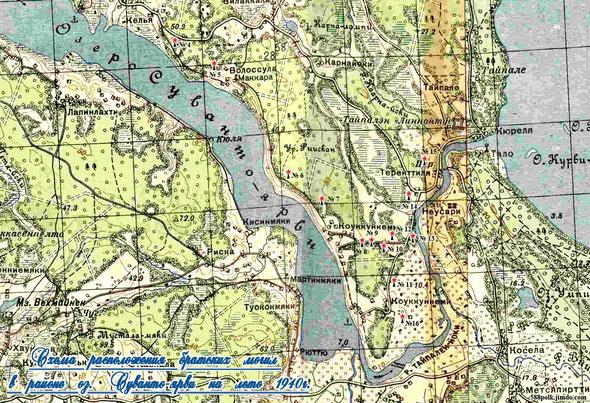 Схема расположения братских могил в районе озера                                  Суванто-ярви летом 1940 г.