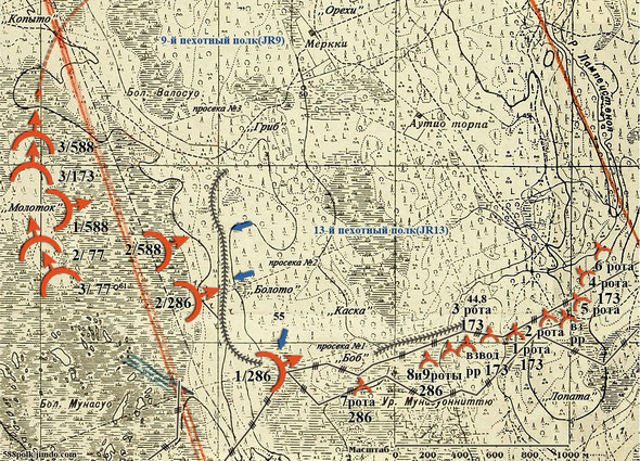 90-я стрелковая дивизия в районе Меркки 14.02.40