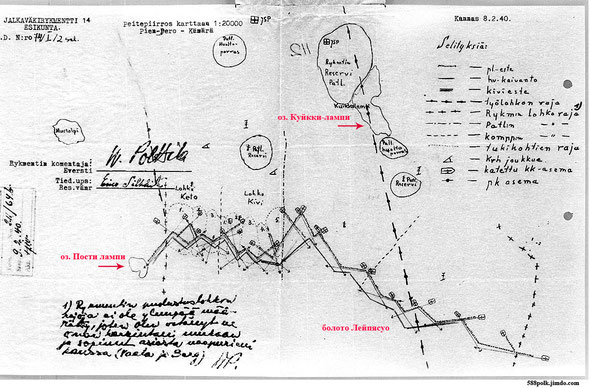 Схема финской обороны севернее ст. Кямяря на 08.02.1940 г.