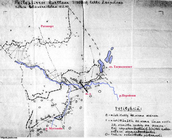 1 Бригада в районе р.Перойоки 15.01.1940 г.