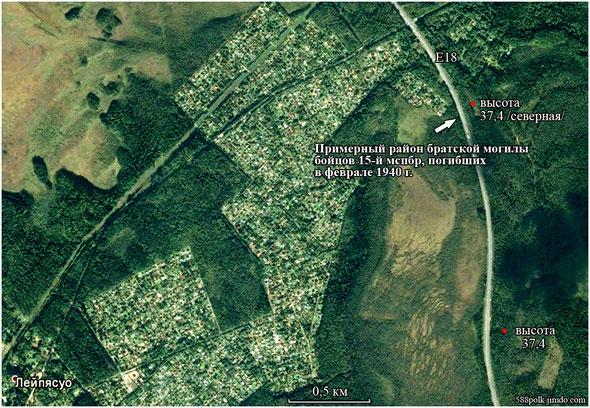 Район братской могилы бойцов 15-й мотострелково- пулеметной бригады, погибших в феврале 1940 г., на современной карте.