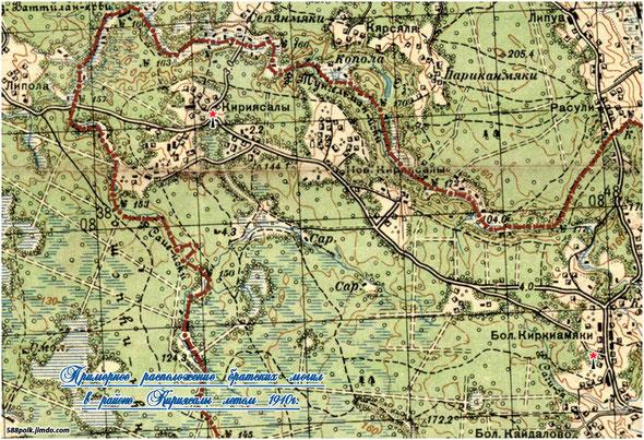 Схема расположения  братских могил в районе Кириясалы летом 1940