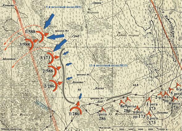 90-я стрелковая дивизия в районе Меркки 13.02.40