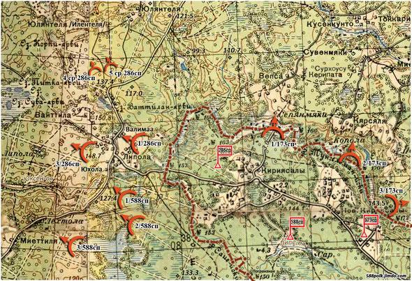 90-я стрелковая дивизия в районе Кириясалы-Липола  30.11.39 г.