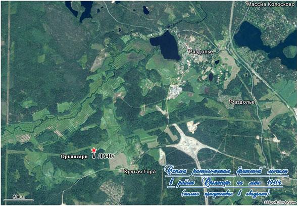 Схема расположения братской могилы в районе Орьянсари  на лето 1940г. (только присутствие в квадрате).