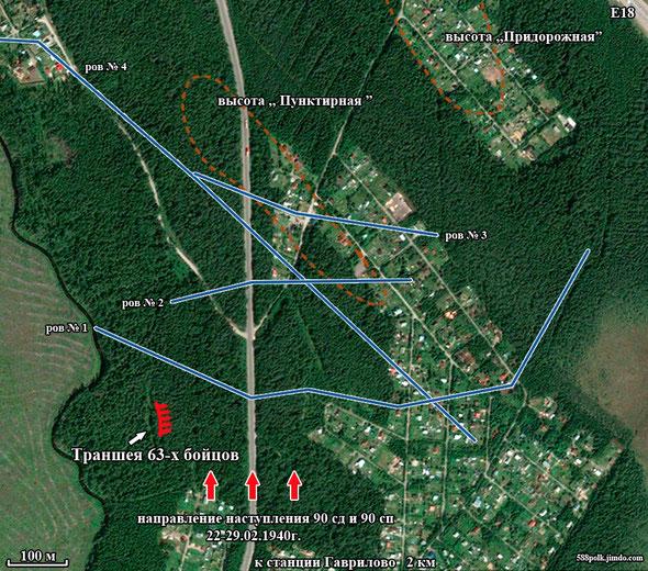 Траншея 63-х бойцов cевернее ст. Гаврилово. Расположение на современной карте.
