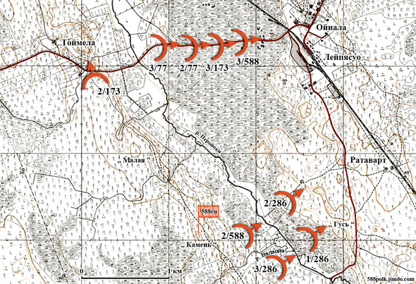 90 сд в бою 16.02.40  западнее ст. Лейпясуо