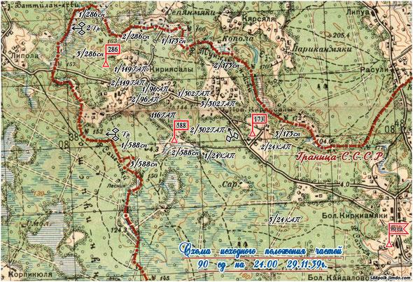 Схема исходного положения частей 90-й сд в районе Кириясалы- Липола 29.11.39 г. на 24.00.