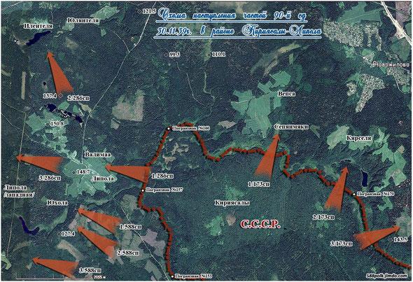 Схема наступления частей 90-й стрелковой дивизии 30.11.39 г.