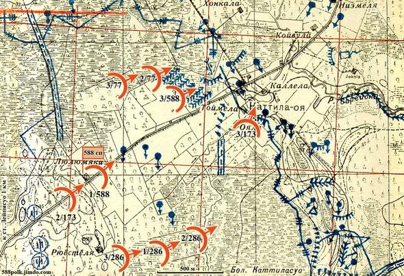 Части 90 сд в бою 17.02.40 г.  севернее ст. Лейпясуо