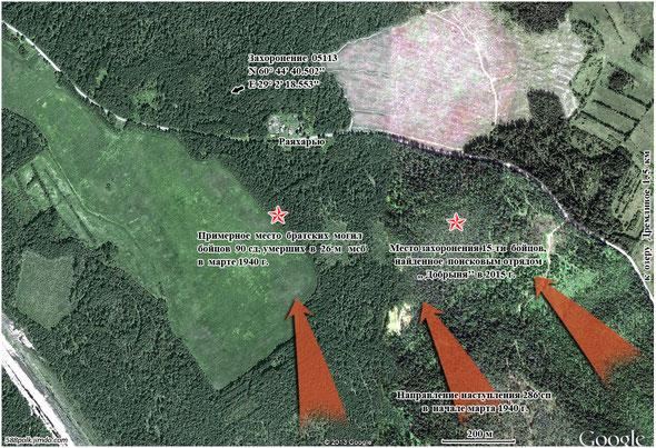 """Место захоронения 15-ти бойцов 286 сп, найденных поисковиками ПО ,, Добрыня"""" в районе Раяхарью летом 2015 г."""