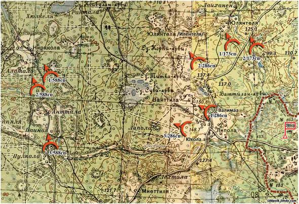 Расположение частей 90-й стрелковой дивизии 02.12.39 г.