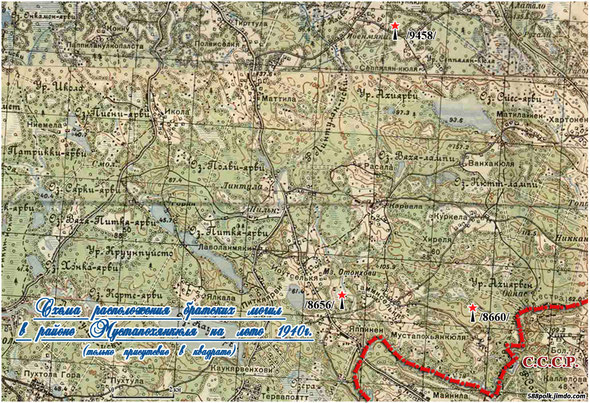 Схема расположения братских могил в районе Мустапохянкюля  на лето 1940г. (только присутствие в квадрате).