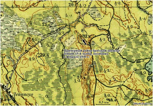 Высота 37.4 Район братской могилы бойцов 15-й мотострелково- пулеметной бригады, погибших в феврале 1940 г., на карте масштаба 1: 50 000.