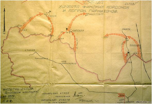 Схема захвата финских кордонов и пограничных гарнизонов частями 90-й сд от 15.10.39 г.