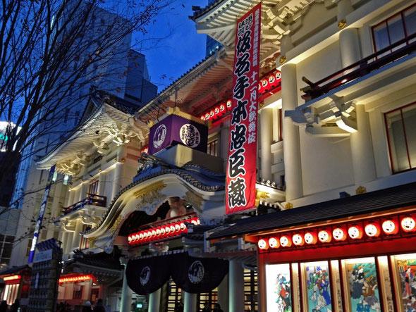 夜の銀座歌舞伎座