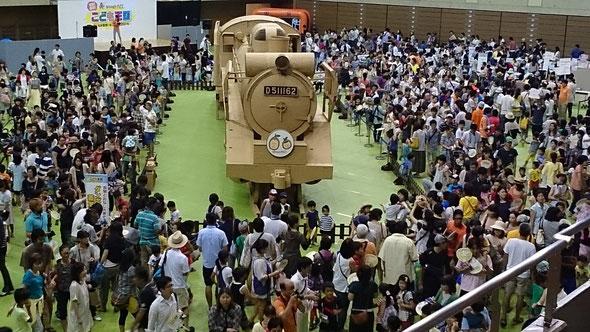 長崎総合体育館