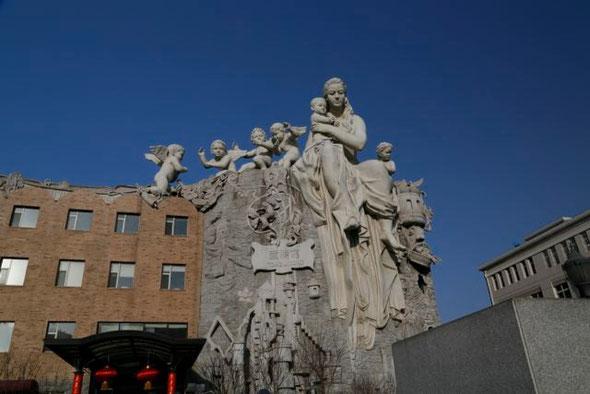 Tong Li Gong