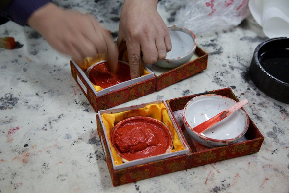 Chinese Stamp Ink Paste