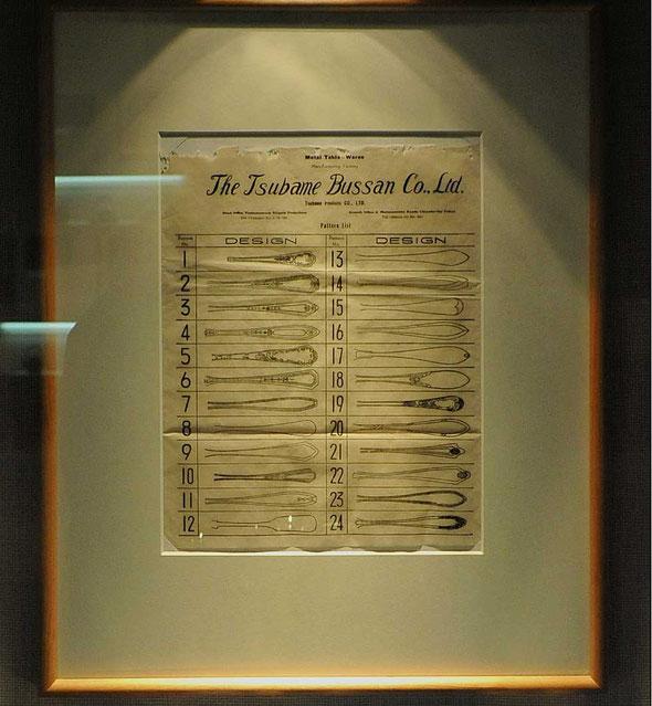 燕物産の海外用デザイン見本。 Tsubame Bussan Co.,Ltdと欧文で表記されているので、昭和19年に改組以降の輸出用デザイン見本と思われます。燕物産のデザインパターンNo.1が月桂樹です。