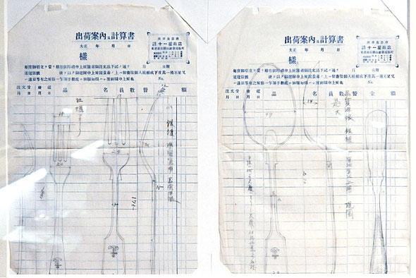 """""""合資会社十一屋商店の出荷案内及計算書""""に、鉛筆で描かれた海軍銀食器の図面"""